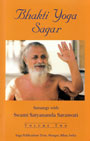 Bhakti Yoga Sagar Vol 2